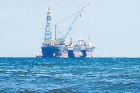 Streit um Gas im Mittelmeer