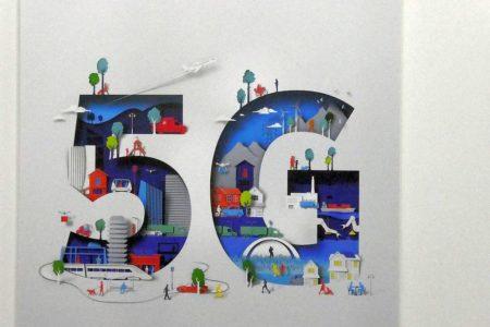 VDMA: Finanzministerium bremst bei 5G-Ausbau