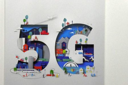 5G für innovative Produktion
