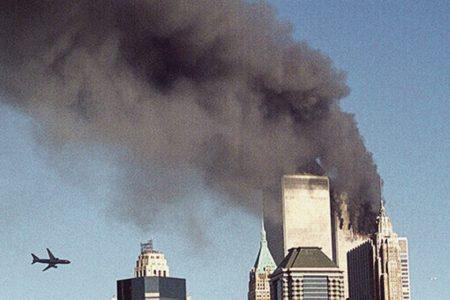 Bernd Greiner über das Scheitern der USA nach dem 11. September 2001
